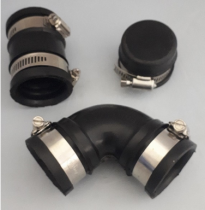 CafeTRAP Fitting Kit 50mm